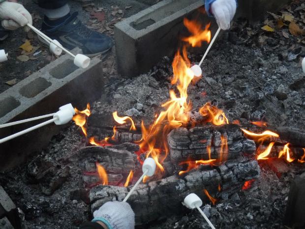 Achtung bei offnen Feuern